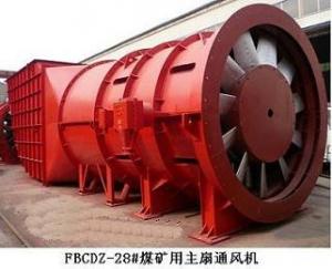煤矿用主扇通风机